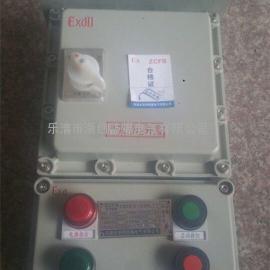 防爆断路器BDX51-32A