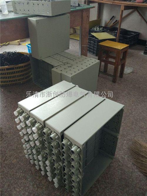 BJX52防爆接线端子箱
