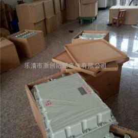 BJX增安型防爆接线箱