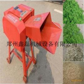 供应中小型铡草粉碎机 秸秆青草切碎揉丝机 家用两相电粉碎机