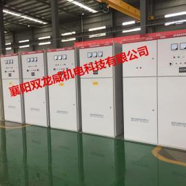 内蒙古高压固态软启动柜 内蒙古10KV高压固态软起动柜