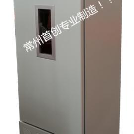 培养箱 BOD培养箱 250L培养箱 厂家直销