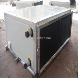 鑫祥KD吊顶式空调机组生产厂家报价
