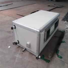 鑫祥KD(X)系列吊顶式空调机组生产厂家