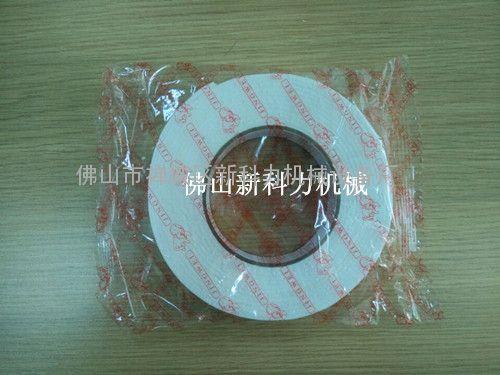 广东双面胶带胶纸装袋包装机供应