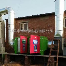 *生产uv光解化工废气净化设备工程设计上门指导安装