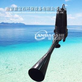 污水生化处理潜水射流曝气机QSB7.5kw