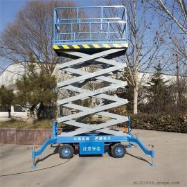 电动液压家用小型货梯高空作业车自行式升降机