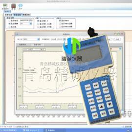 大气颗粒物粉尘pm2.5、pm10、噪音在线监测仪 扬尘在线监测仪