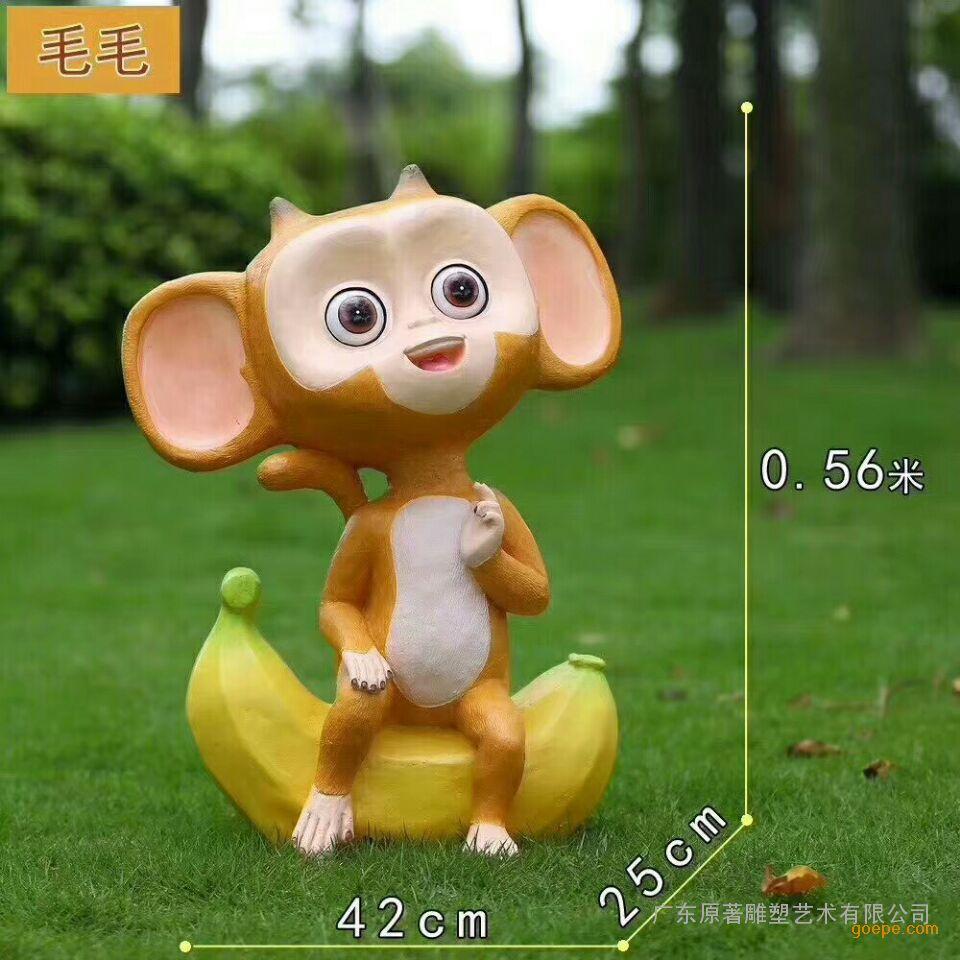 广东原著雕塑工厂制作玻璃钢卡通雕塑户外园林熊熊乐园雕塑摆件