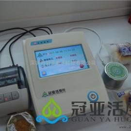 实验室水分活度测量仪使用技巧,注意事项