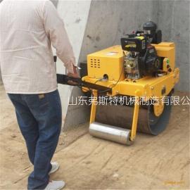 手推式压路机 单轮压路机 手扶单轮压路机厂家直销