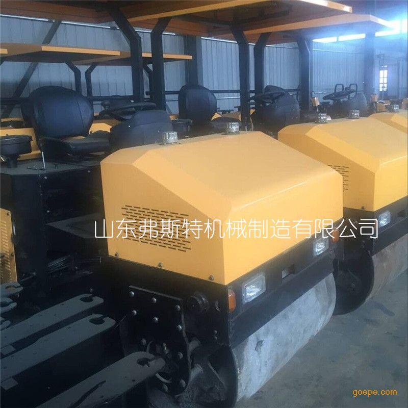 弗斯特3吨压路机 振动压路机 柴油压路机 质优价廉