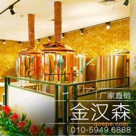 啤酒北京赛车厂家出售小型啤酒北京赛车