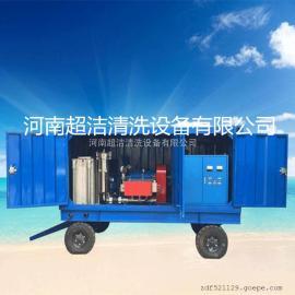 超高压清洁设备 化工业设备高压洁肤机 舶除漆除锈洁肤机