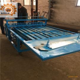 草帘机生产厂家 哪里有卖草帘机的 稻草自动草帘机