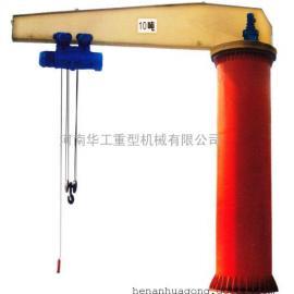 厂家直销各种规格型号悬臂起重机 BZD0.5型悬臂吊