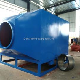 东莞活性炭废气吸附器
