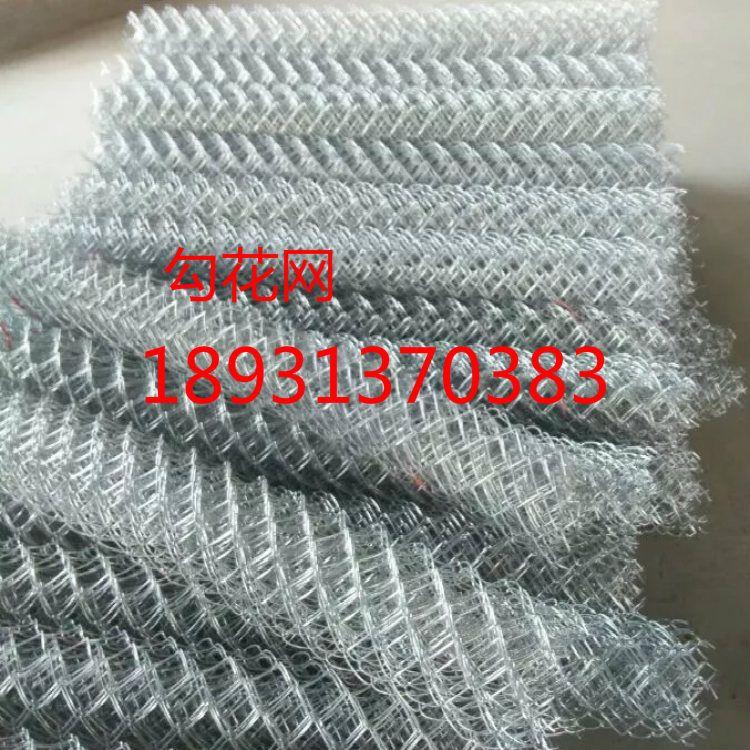 岳阳路基挂镀锌铁丝网 高速施工绿化机编铁丝网价格 边坡网厂家