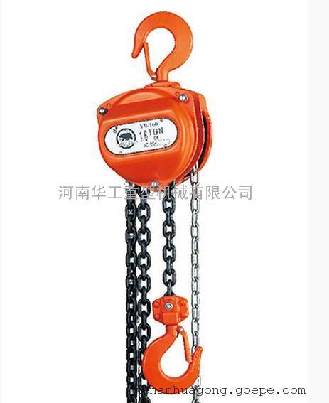 2吨3米手动链条葫芦 起重吊葫芦 挂钩固定手拉葫芦 五一双鸟牌