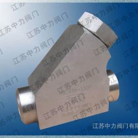 管道配件高压Y型�^�V器