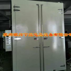 大型热风循环烘烤箱 轨道式喷涂固化炉烤箱 节能型工业固化炉