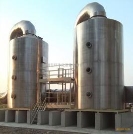 荆州废气处理洗涤塔