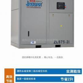 青岛空气压缩机变频螺杆压缩机