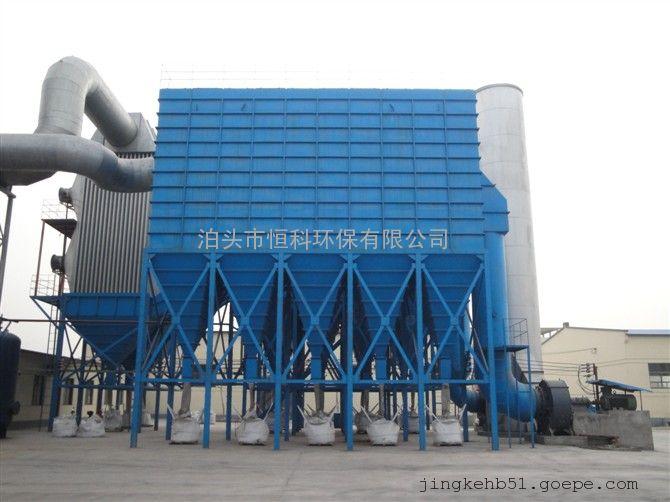 LCM型长袋离线脉冲除尘器