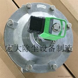 除尘器/除尘配件 DMF-Y-76S淹没式电磁脉冲阀