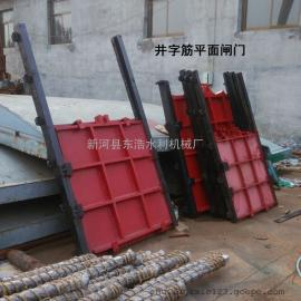1m双止水铸铁闸门 1米双止水铸铁闸门 反向止水铸铁闸门