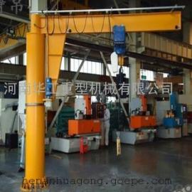 悬臂式吊运机 BZD3重型起重单臂吊 电动旋转360度独臂吊