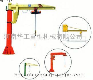 电动旋转吊机 BZD2摇臂吊 360度旋转单臂起重机 直销山东湖南