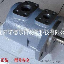 东京计器TOKYO KEIKI变量柱塞泵P70VFR-22-CC-11-J
