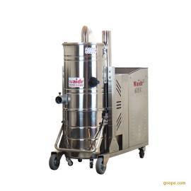 吸螺丝钉的吸尘器 铁屑吸尘器 wx100-75威德尔