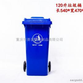 社区楼道大号室外干垃圾桶厂家供应