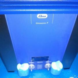清洗机专家ELMA S10H/德国超声波清洗机专业高效报价