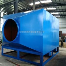 益阳活性炭废气净化设备