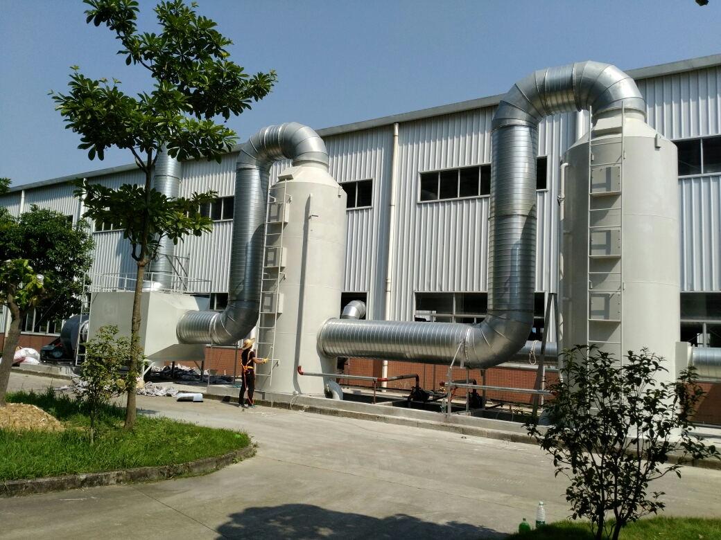 东莞有机废气治理工程