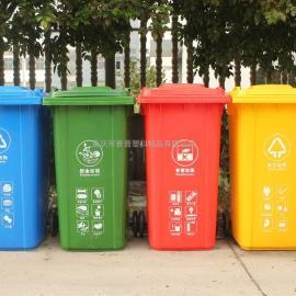 生活垃圾分类桶,小区居民分类塑料垃圾桶