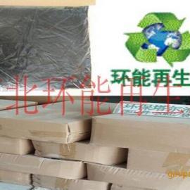 环保橡胶油塔尔油性能