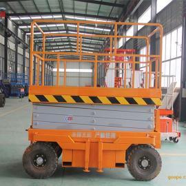 液压移动式升降机SJY0.3-8电动剪叉式升降平台济南志华高空作业车