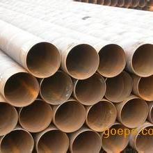 直缝焊管厂家/厚壁焊管生产厂家
