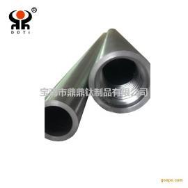 TC4钛管什么价格,TC4钛管强度及TC4深海耐压管