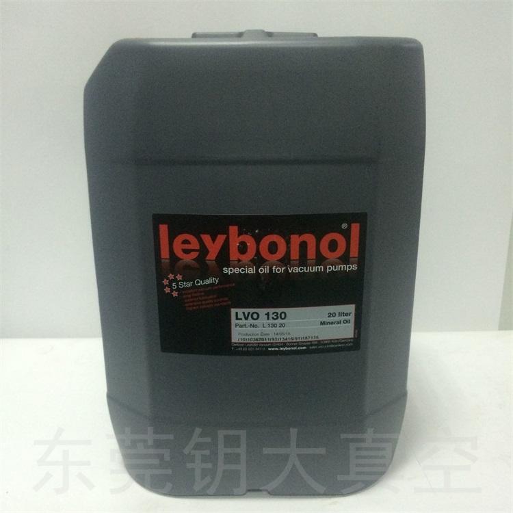 莱宝真空泵油LVO130专用油润滑油5L20L装