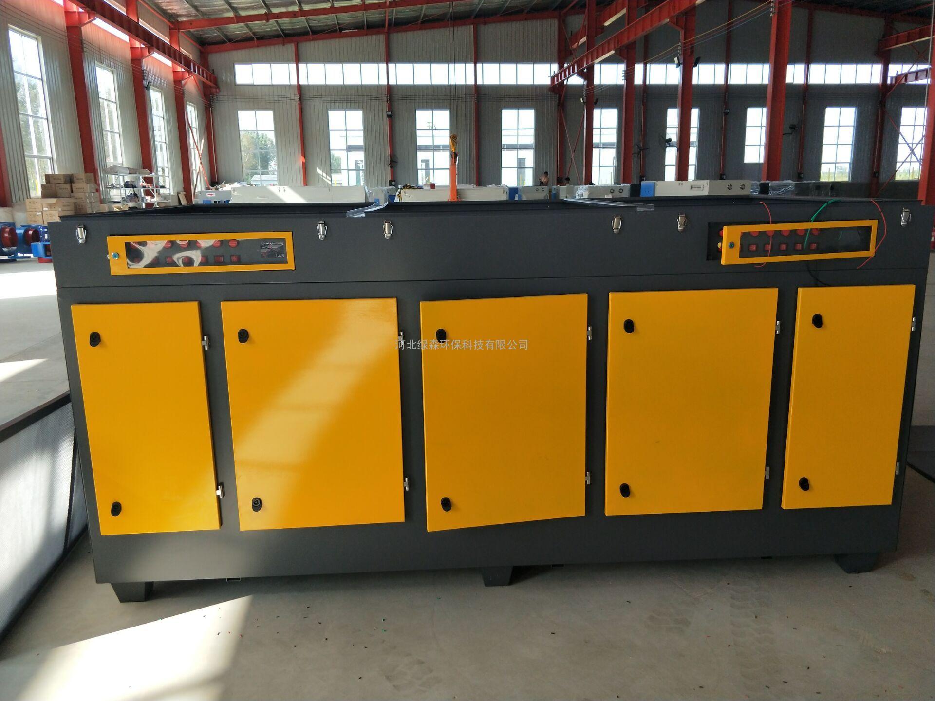 25000风量光氧催化废气处理设备厂家直销