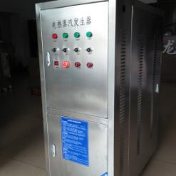 龙腾供应电锅炉 饲料厂加温电加热蒸汽机