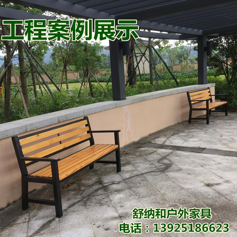 舒纳和定制钢木结构户外公园椅 优质防腐木公园座椅