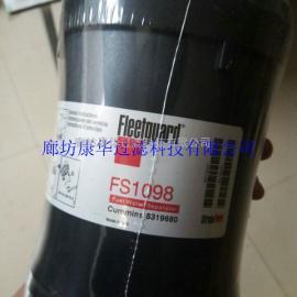 供应燃油滤清器FF63009 5303743燃油滤芯
