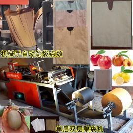 龙口伟明牌华冠苹果制袋机 全自动型嘎啦苹果果袋机